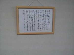 20121209_1301091